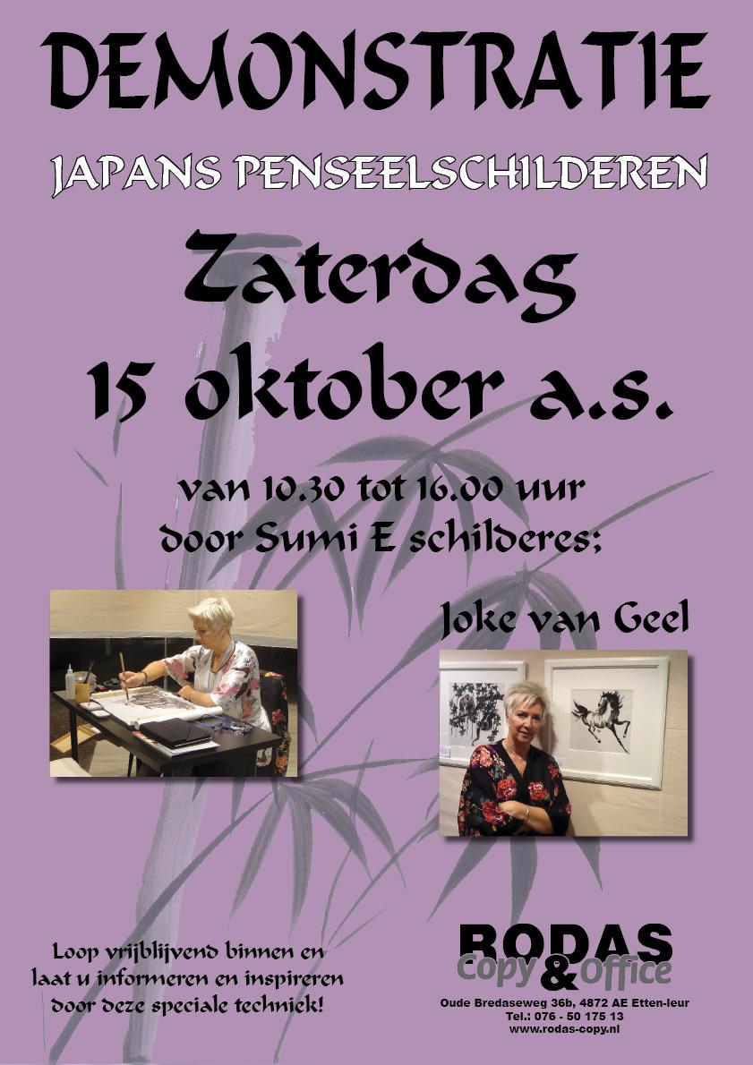 Demonstratie Japans penseelschilderen | rodas-copy.nl